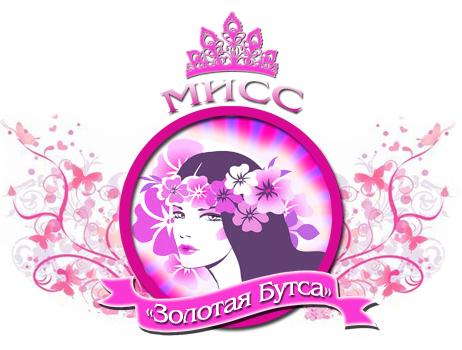 logo-2-mini