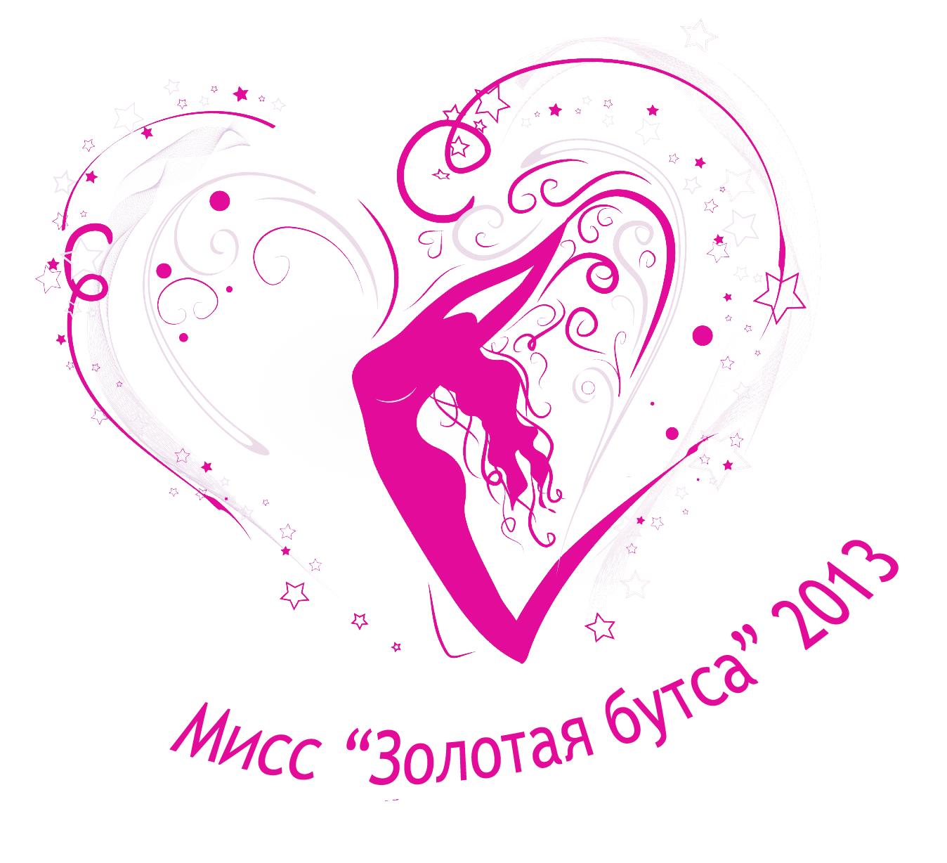 miss_logo-2013