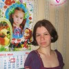 "Мисс ""Золотая бутса"" 2013 – участница Yuliya"