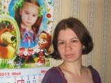"Мисс ""Золотая Бутса 2013″: участница Yuliya"