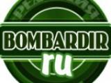 О работе «Бомбардира» и не только…