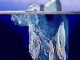 Уран: Я лишь верхушка айсберга