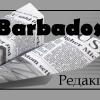 Элита, 23-й тур. Обзор чемпионата Барбадоса