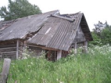 Дом на взгорке