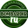"""Новости """"Бомбардира"""""""