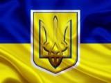 Ежегодная международная встреча бутсеров в Киеве – 2013