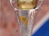 Чемпионат Конфедерации-20. 1/2: Непал-Бангладеш