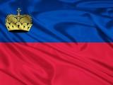 Лихтенштейн примет Чемпионат Мира 22 сезона!