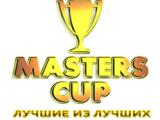 Жеребьевка Masters Cup – V