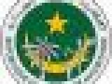 Обзор матча: Мавритания – Эстония
