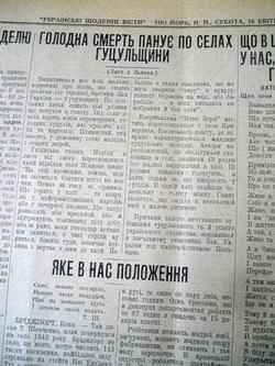 Газета_resize